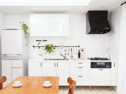 coisas para eliminar da cozinha