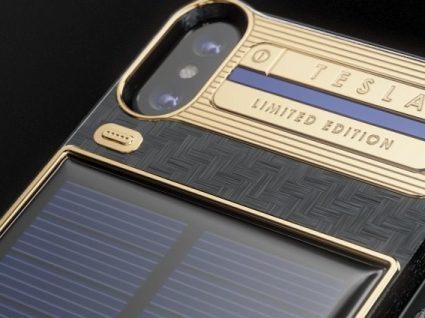 iPhone X Tesla: a capa para iPhone X que vem com carregador solar