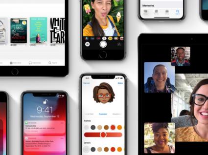 iOS 12: data de lançamento em Portugal e novidades