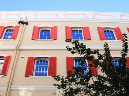 Saiba onde estão os melhores airbnb em Aveiro