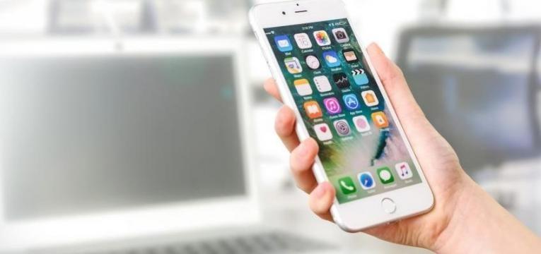 apps para quem quer ser mais inteligente