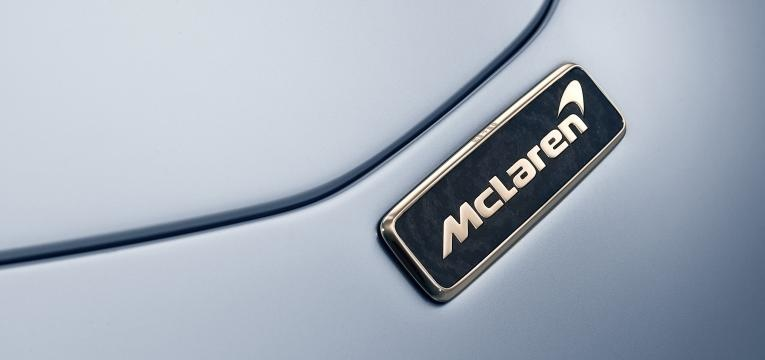 logo mclaren speedtail