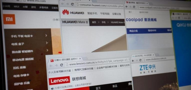 comprar tecnologia da China online