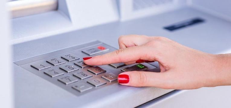 usar caixa multibanco sem cartao