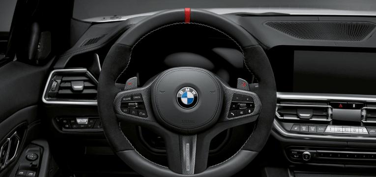 interior do novo jantes do novo BMW Série 3 Touring