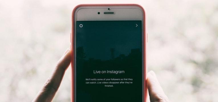 como adicionar música às Instagram Stories