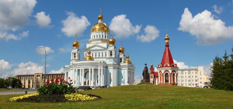 Catedral em Saransk