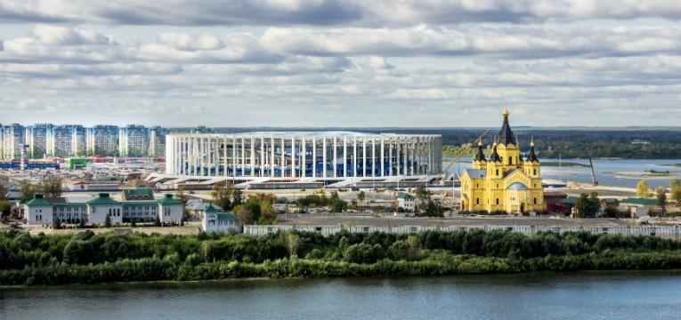 O novo estádio de Nizhny Novgorod
