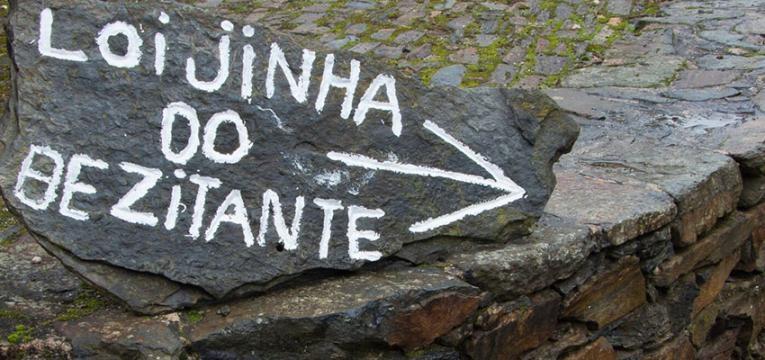 tesouros-escondidos-em-portugal_Gondramaz