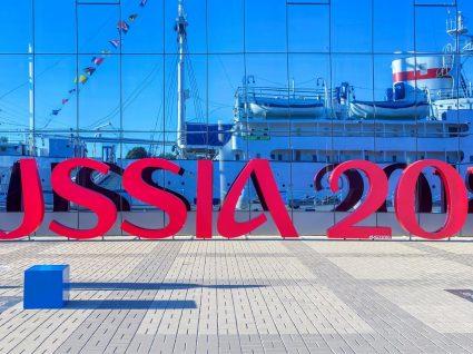 Quanto custa ir ao Mundial da Rússia?