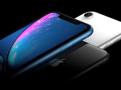 iPhone XR: a mesma qualidade a um menor preço