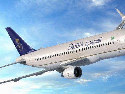 Saudia Airlines oferece 1.700 euros e condomínio privado com piscina