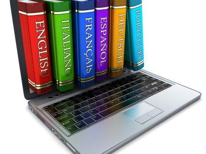 Como aprender línguas online