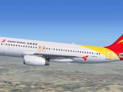 Nova ligação aérea entre Lisboa e Pequim já em julho
