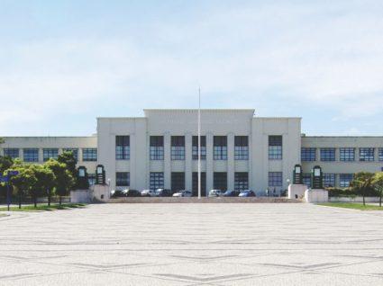Instituto Superior Técnico da Universidade de Lisboa está a recrutar