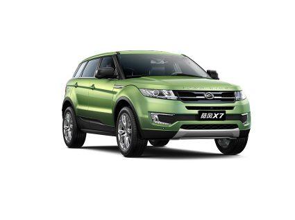 Existem carros chineses à venda em Portugal?