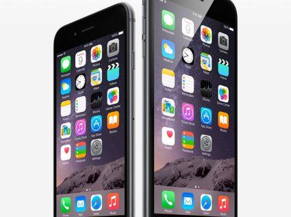 Como comprar um iPhone 6