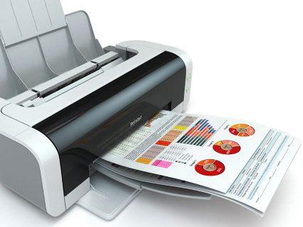 Como escolher uma impressora