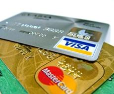 Teste ao fim do cartão de crédito