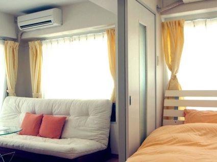 Como escolher o apartamento de férias
