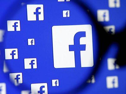 Facebook Stories… sim, é mesmo aquilo que está a pensar