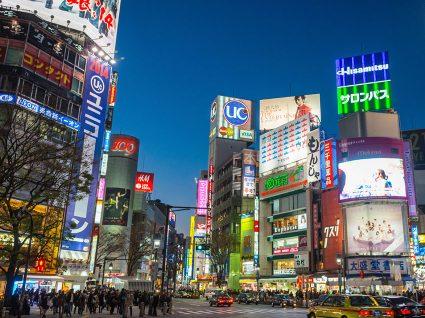 Japão vai oferecer bolsas de estudo a licenciados portugueses