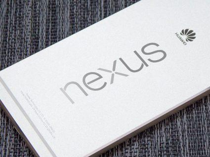As melhores novidades do Nexus 2015