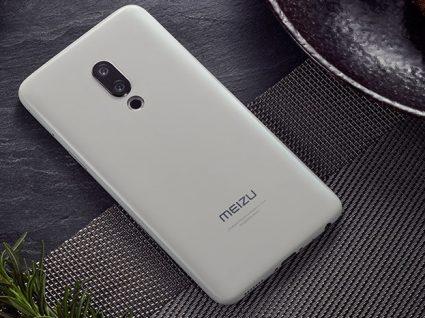 Meizu 15: vale a pena conhecer estes smartphones chineses