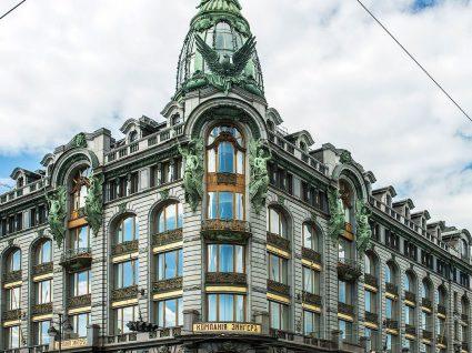 São Petersburgo eleita a melhor cidade da Europa