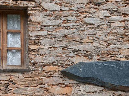 Serra do Açor: o que visitar e onde ficar