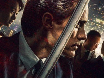 The outsider é o filme da semana