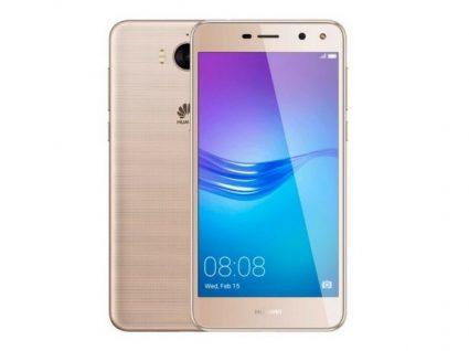 Huawei Y6 2017: um smartphone muito competente a baixo custo