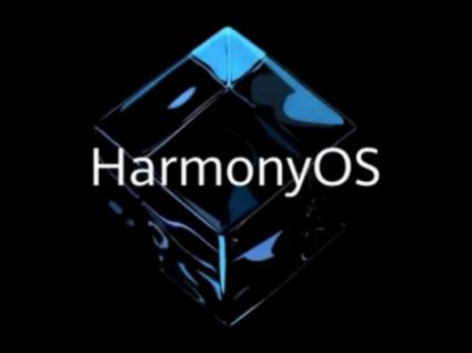 HarmonyOS: Huawei lança novo sistema operativo
