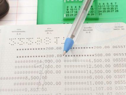 Usa caderneta bancária? Muita coisa vai mudar a 14 de setembro