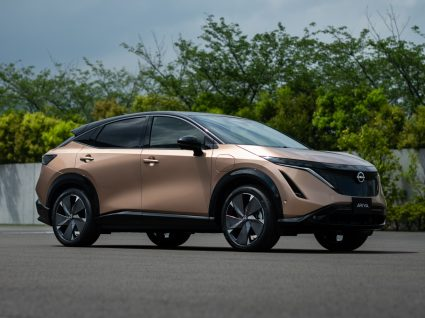 Nissan Arya
