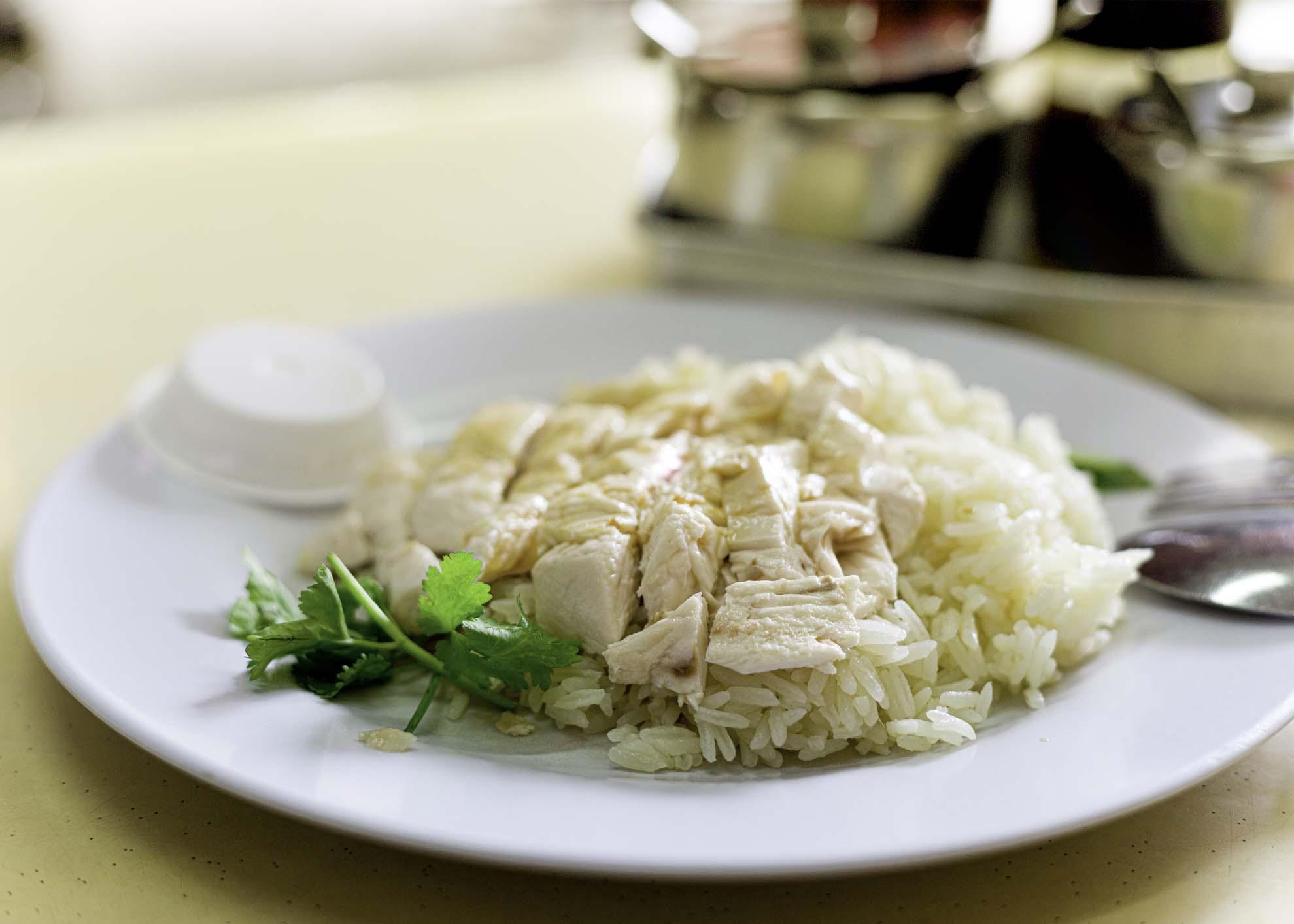 arroz com frango